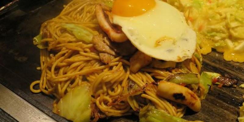 《日本》大阪。味乃家。誰是壓垮味蕾的最後一根稻草?