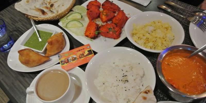 《台北》饗印印度料理。施了魔法的燒烤奶油咖哩