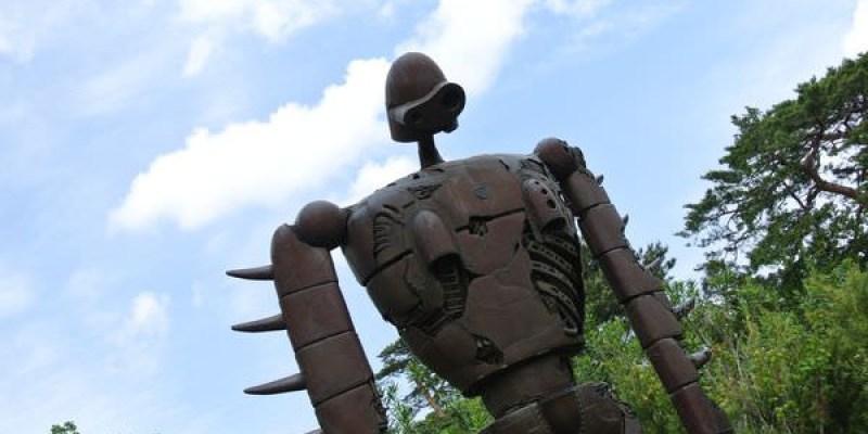 《日本》東京。三鷹の森ジブリ美術館。吉卜力美術館。充滿童心童趣的所在