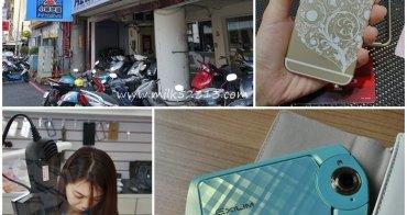 新竹包膜推薦│小豪包膜 HAO精準保護貼 新竹店。iphone6 6s iphone6 TR60全機包膜*