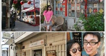 遊台南│神農街(北勢街)。一條適合漫遊、攝影細細品味的復古老街*