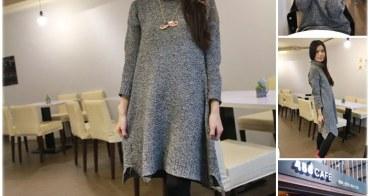 網購穿搭│奇摩商城 x Rainbow Shop x 混色高領針織洋裝。溫暖你我的冬天!