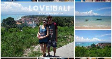 2015峇里島五天四夜蜜月旅行DAY2行程│藍夢島渡假村‧Bubba Gump阿甘蝦美式餐廳‧LUMBIMI藍碧尼別墅*