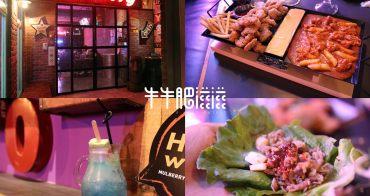 新竹美食│Mulberry韓國食堂。韓式料理新選擇‧餐點美味氣氛佳!新竹市區聚餐推薦*