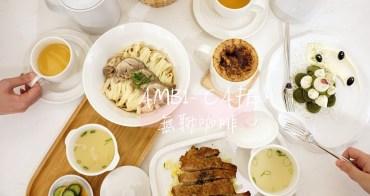 台北大安區│無聊咖啡 AMBI-CAFE 一點都不無聊。吳宗憲女兒Sandy的夢幻咖啡廳!