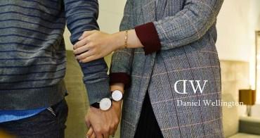 DW手錶│2020優惠活動每月更新!官網輸入折扣碼「sillybaby」打85折 Daniel Wellington*