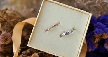 新竹婚戒│珠寶盒 Jewel Box 鑽石婚戒珠寶專賣。結婚三周年紀念對戒*