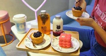 新竹下午茶│裏白LIBAI。大遠百正對面的夢幻少女心手作甜點咖啡廳!