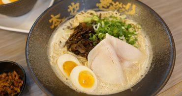 新竹美食│麵屋偶本也拉麵-新竹巨城店。來自日本沖繩的美味拉麵!