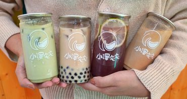 新竹飲料│小澤宅宅-光復店。新竹最好喝的鮮檸茶‧最可愛的咪尼杯易開罐飲料!