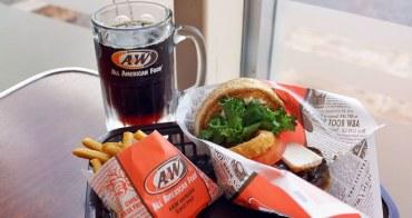 沖繩美食│A&W美式漢堡豊崎店。沖繩限定!來自美國的連鎖速食餐廳*