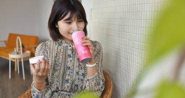 生活小物│IKUK艾可陶瓷保溫杯。飲品不變質,什麼都能裝的保溫杯!