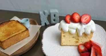 新竹下午茶│KB kaffe boutique 巨城周邊甜點咖啡廳‧生日蛋糕推薦~wifi/不限時*