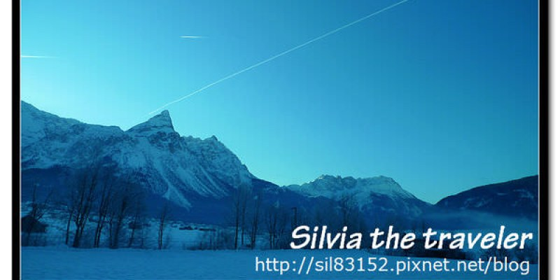 【歐洲登山】DAV德國阿爾卑斯山登山機構─歐洲高山一定要認識的好朋友