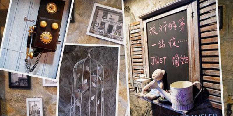 【來去馬祖卡蹓】家適咖啡。馬祖北竿最優的歐式咖啡餐廳