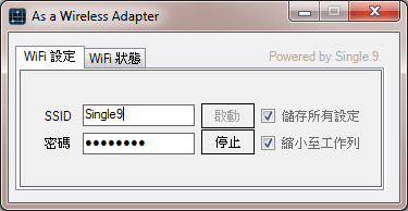 As A Wireless Adapter
