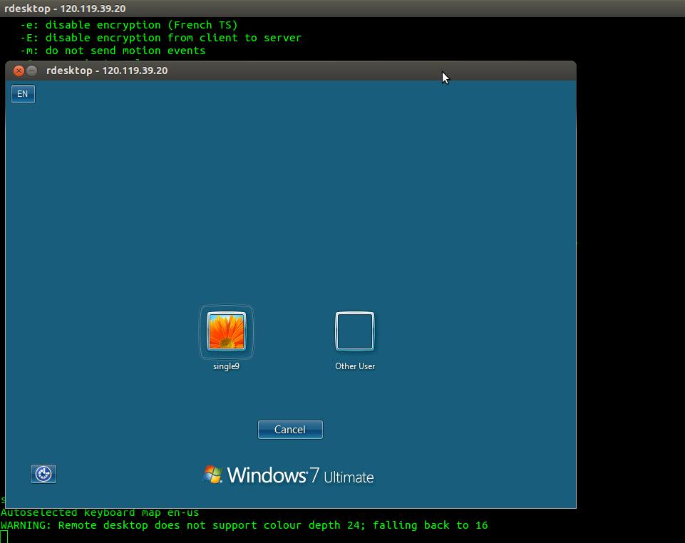 Linux下好用的遠端桌面連線程式:rdesktop。