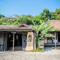 沖繩美食 百年古家・大家うふや  | 沖繩阿咕豬每日限定,古民宅大啖琉球傳統料理