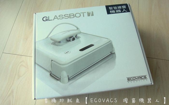 [開箱]ECOVACS G730 神奇自動擦窗戶機器人 外牆玻璃清理好簡單