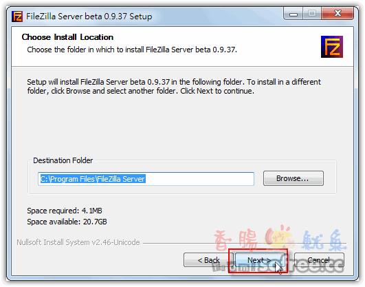 [教學]如何架設FTP伺服器?