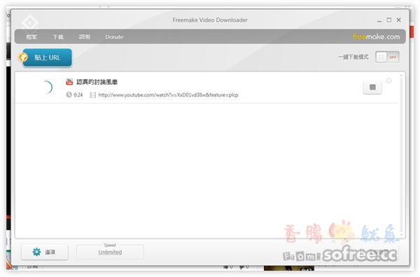 Facebook、Youtube下載工具:Free Video Downloader