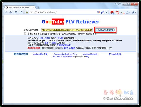 「GooTube」免軟體,下載Youtube影片為MP4格式