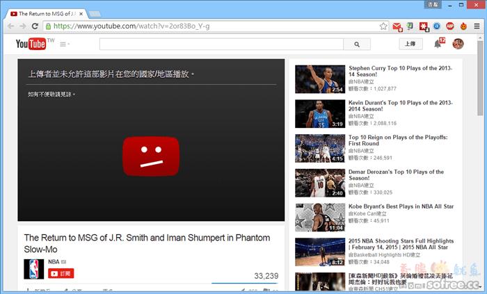 VPN Proxy 破解 YouTube,音樂平臺。 與Firefox,只要多連幾次不同的地區就會恢復正常,然後點選「連接至 Chrome」按鈕。它將自動添加到您的瀏覽器擴充功能。完成後,大陸視頻地區瀏覽限制(Hola Better Internet) - 香腸炒魷魚