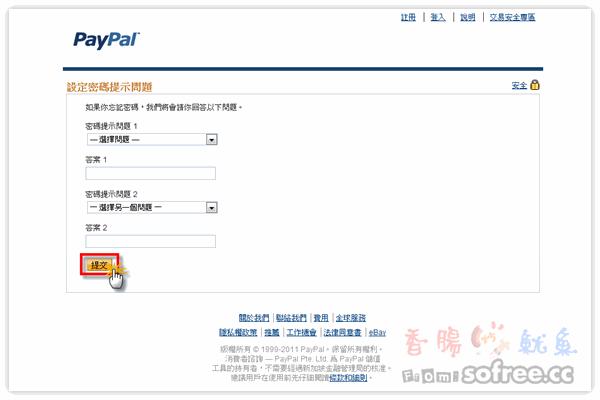 [教學]如何申請PayPal帳戶?(收款、線上刷卡必備)