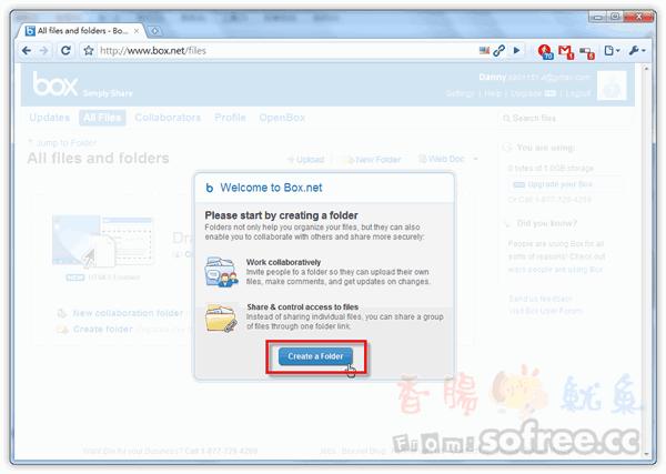 Box.net 免費1GB檔案儲存空間、不砍檔!