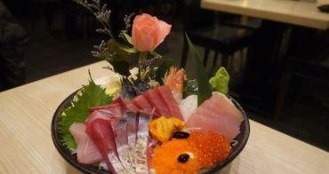 [愛評口碑]台北內湖 魚霸(內湖店)Fishbar  超驚人大碗公海鮮霸氣蓋飯 每日食材新鮮直送好好吃呀~