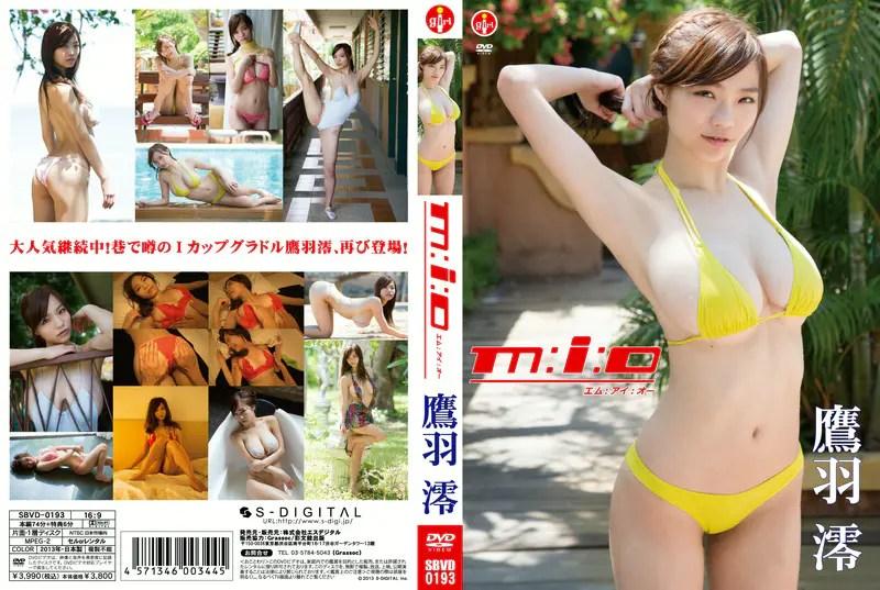 m:i:o 鷹羽澪