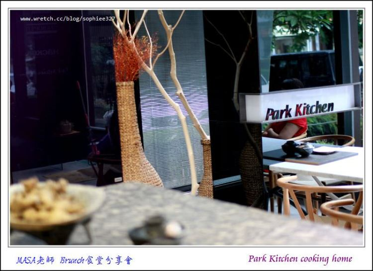 〔料理教室〕Park Kitchen。MASA 的Brunch食堂分享會!
