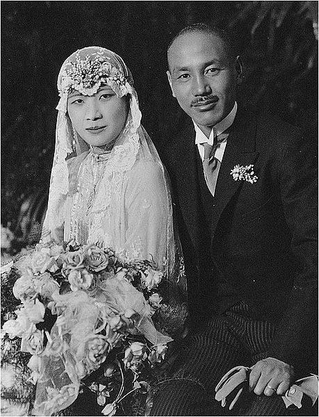 蒋中正和宋美龄举行婚礼 (维基百科)