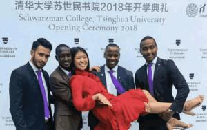 清华大学苏世民学院开学典礼上的一幕 (网络图片)
