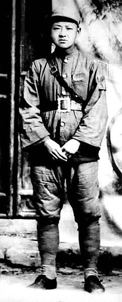 1932年的习仲勋 (Wikimedia Commons)