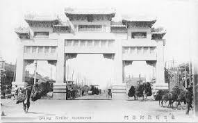 克林德牌坊东单原址 (Wikimedia Commons)