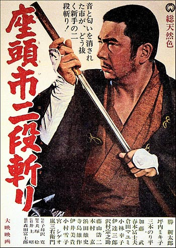 https://i2.wp.com/img.soundtrackcollector.com/movie/large/Zatoichi10.jpg