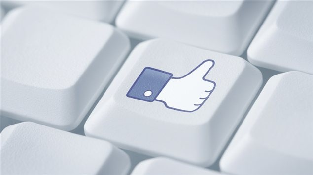 Touche « like » sur un clavier d'ordinateur