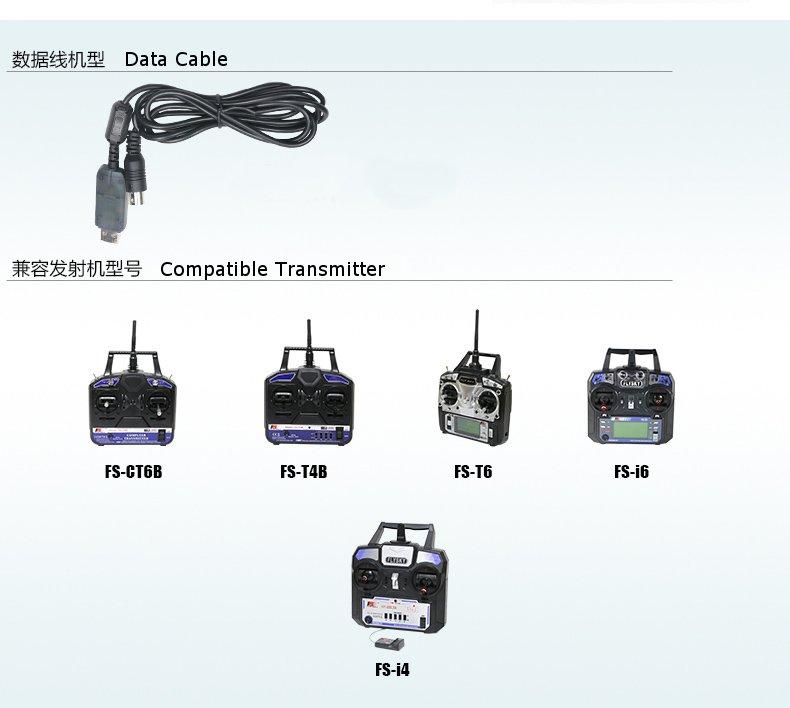 FlySky Data Cable USB Download Line per l'aggiornamento del firmware del trasmettitore FS-T6 FS-i6
