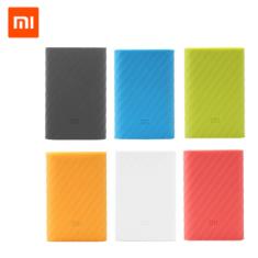 Xiaomi 10000mAh Power Bank 2 Silicone Cover Case