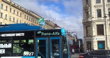 俄羅斯 | 聖彼得堡:搭人工收費公車遊涅瓦大道