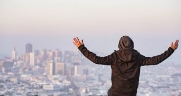 旅行視野大不同,心態高度決定國際觀
