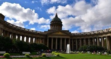俄羅斯   聖彼得堡:與歐洲風情濃郁的運河城市相遇