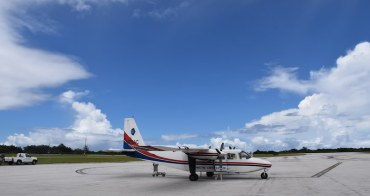 美國 | 北馬里亞納群島:塞班島往返羅塔島小飛機初體驗