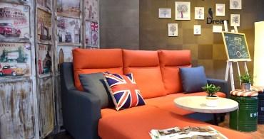 億家俱 | 台北萬華店:為自己的家挑選客製化的生活美學家具