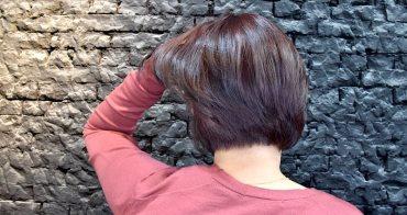 台北.士林   Bravo Hair Salon:打造春夏清爽具質感的橘紅短髮造型