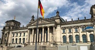 德國 | 柏林:德國國會大廈8步驟線上預約免費參觀
