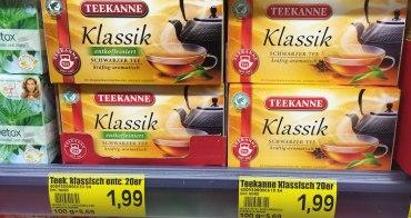 歐洲 | 德國DM、ROSSMANN藥妝、超市零食、日用品10種好物推薦