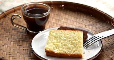 宅配甜點 | 法蘭騎士蜜蛋糕:原味x經典巧克力手作熟成蛋糕好滋味推薦