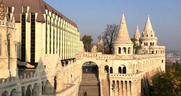 歐洲 | 匈牙利:在布達佩斯值得體驗的10件事